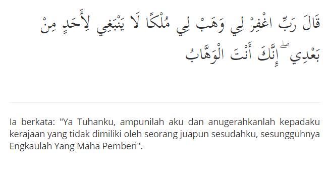doa cepat kaya nabi sulaiman