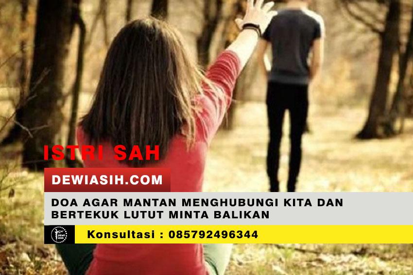 Mantra Agar Mantan Pacar Ngajak Balikan Archives Dewi Asih